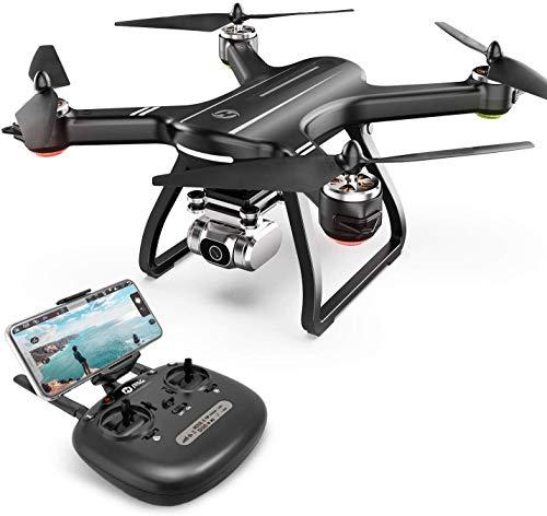 Holy Stone HS700D FPV Drohne mit 2K Kamera HD Live Übertragung und GPS Return Home,RC Quadrocopter ferngesteuert mit Follow Me,Lange Flugzeit,5G WiFi,brushless Motoren Modulare Batterie für Anfänger